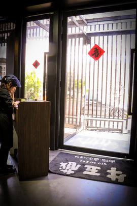 牛五蔵 用餐環境 23.jpg