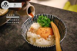 生蛋拌飯.jpg