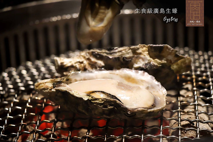 肉吧·RouBar x 燒肉專門店 生食級廣島生蠔 02.jpg
