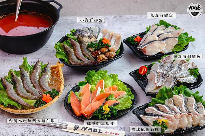 單點肉品介紹-海鮮.jpg