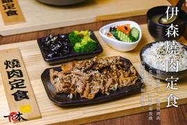 伊森燒肉定食2.jpg