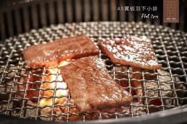 肉吧·RouBar x 燒肉專門店 A5翼板羽下小排 02.jpg