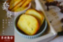 套餐-蒜香麵包.jpg