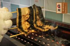 宝鰻 鰻魚料理過程 - 燒烤 01.jpg