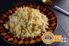 花椰菜米炒飯.jpg