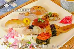主廚握壽司 8種8貫.jpg