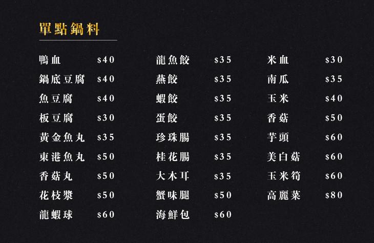 百米廚房_MENU_9.jpg
