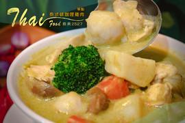 泰式綠咖哩雞肉 單點2.jpg