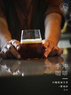 日曬耶加雪菲-紫風鈴4.jpg