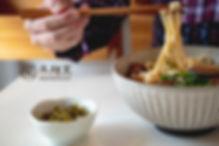 來麵室麵食專賣 紅燒牛肉麵 01.jpg