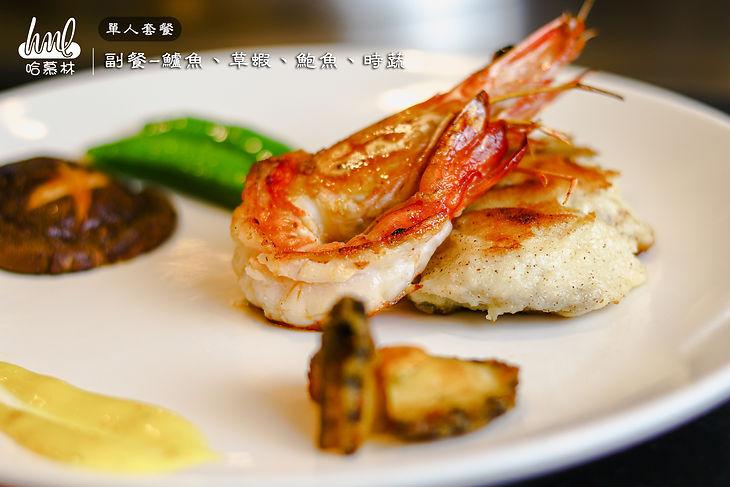 單人套餐-副餐-鱸魚、草蝦、鮑魚、時蔬.jpg