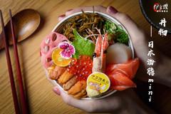 日本海膽mini丼.jpg