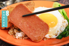 餐肉豬扒蛋飯2.jpg