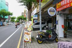 店家門口_地理位置.jpg