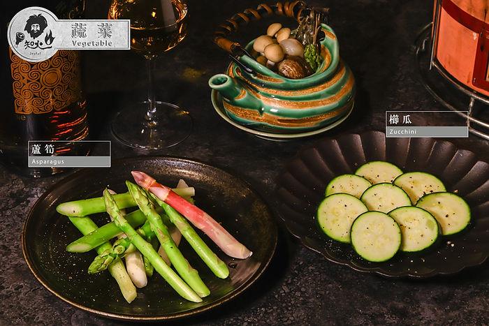 蘆筍、櫛瓜.jpg