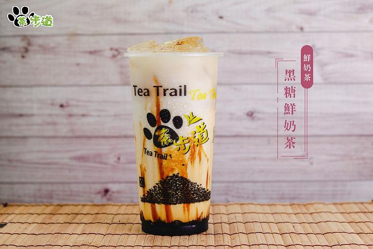 黑糖鮮奶茶.jpg