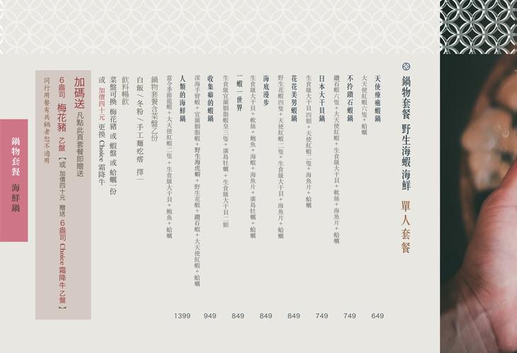 花花世界-MEMU-13.jpeg