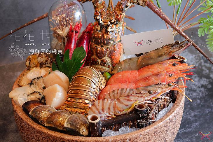 海鮮界的網美.jpg