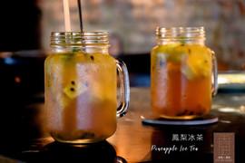 肉吧·RouBar x 燒肉專門店 飲品 - 鳳梨冰茶.jpg