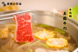 牛肉鍋-美國牛肉.jpg