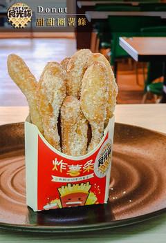 甜甜圈薯條.jpg