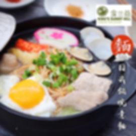 金三益 日式鍋燒意麵.JPG