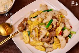 鮮蔬燴牛肉.jpg