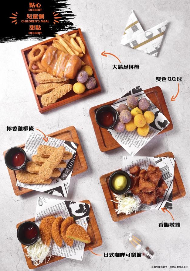 LOUTI樓梯_安平店_MENU_P09.jpg