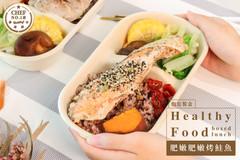 肥嫩肥嫩烤鮭魚.jpg