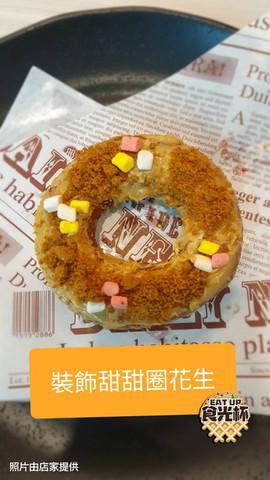 裝飾甜甜圈花生.jpg