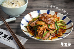 牛五蔵  薑片麻油牛肝.jpg
