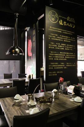 牛五蔵 用餐環境 13.jpg