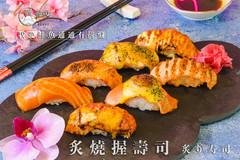 我愛鮭魚通通有拼盤2.jpg