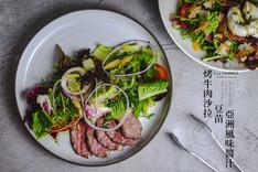 烤牛肉沙拉、豆苗、亞洲風味醬汁2.jpg