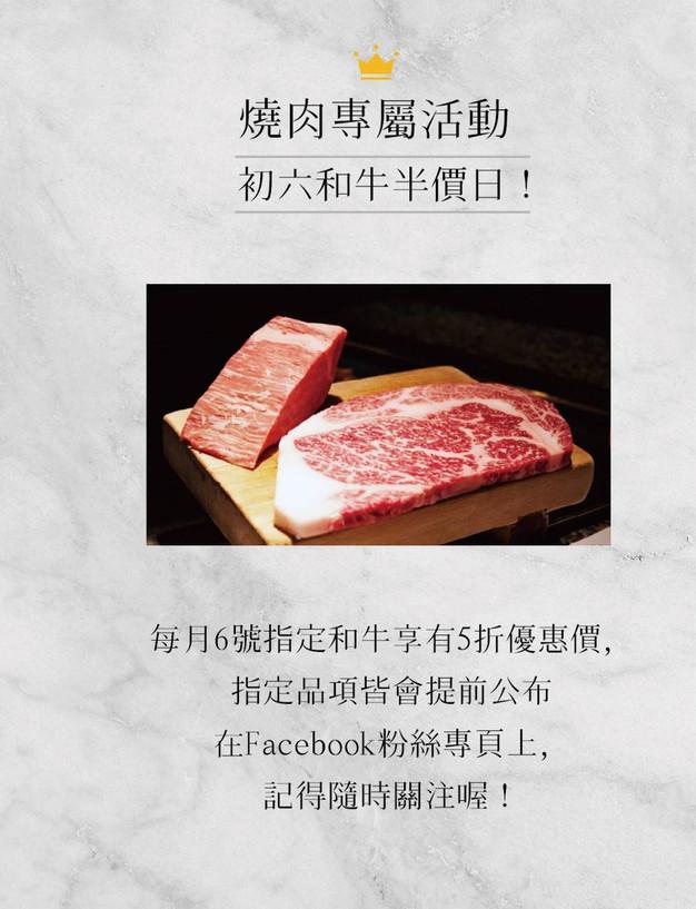初云菜單 P1.jpg