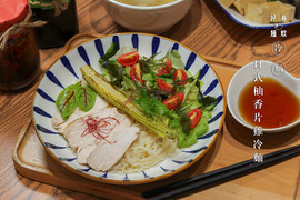 日式柚香片雞冷麵.jpg
