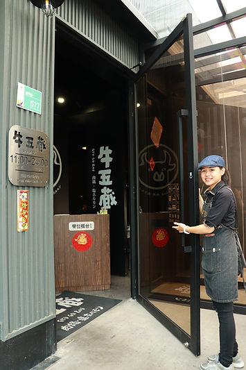 牛五蔵 用餐環境 02.jpg