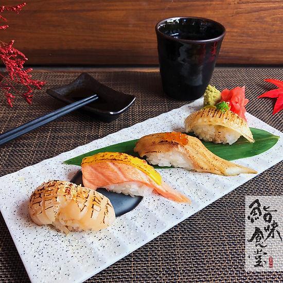 鮨味食堂 炙燒握壽司.JPG