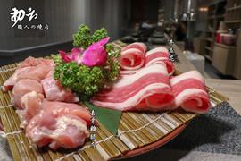 初云燒肉-職人的燒肉屋 去骨雞腿肉與牛五花.jpg