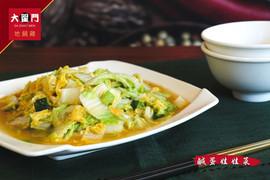 大翟門地鍋雞 鹹蛋娃娃菜 01