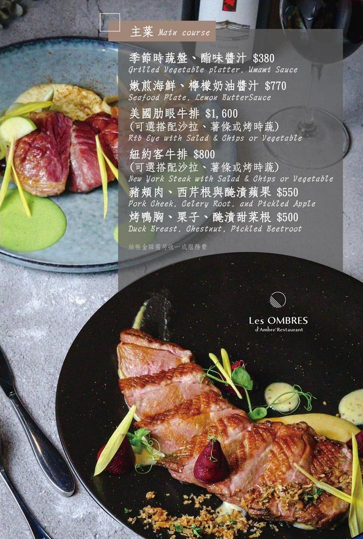 2020冬季菜單-P12.png