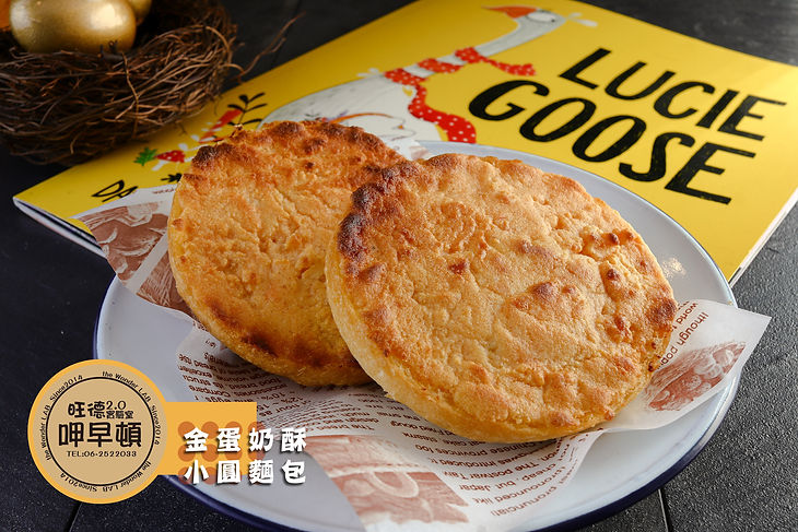 金蛋奶酥小圓麵包.jpg