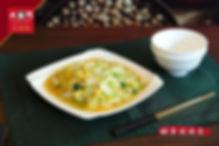 大翟門地鍋雞 鹹蛋娃娃菜 02.jpg