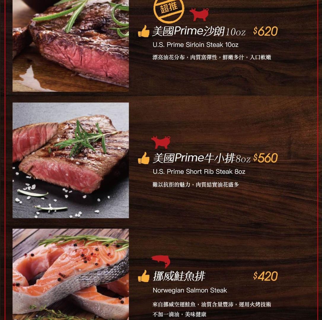 萬國嚴選食材排餐系列.jpg