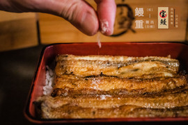 宝鰻 【鰻重】(松)-關西_白燒_ 01.jpg
