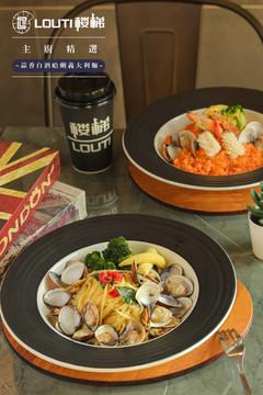 蒜香白酒蛤蜊義大利麵.jpg