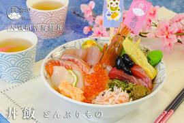人氣招牌海鮮丼.jpg