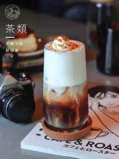 黑糖雪點鮮奶茶.jpg