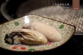 肉吧·RouBar x 燒肉專門店 生食級廣島生蠔 05.jpg