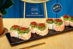 捲捲米Sushi Bar美式壽司 海上花園.jpg